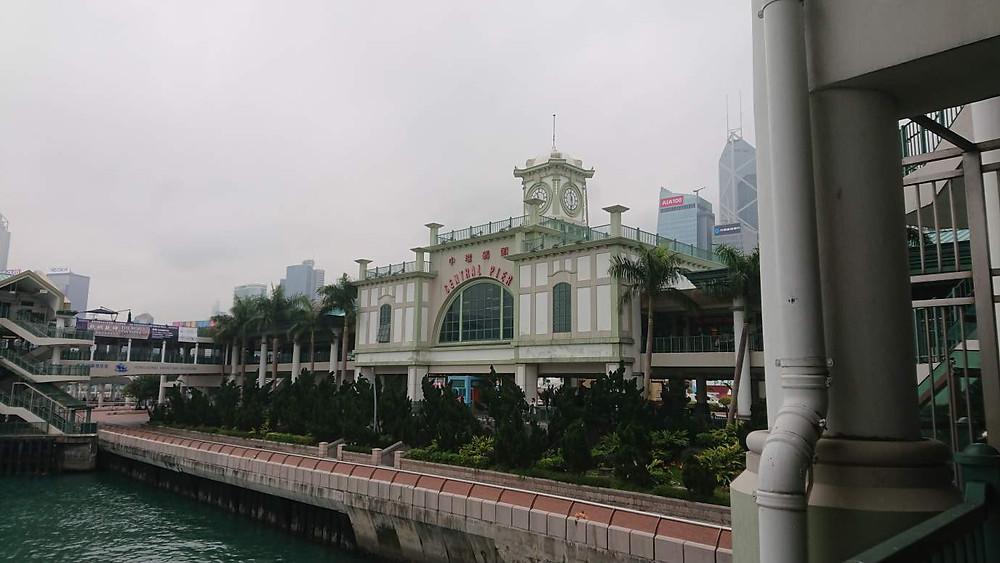 Центральный паромный причал Гонконга. Самобытные путешествия.