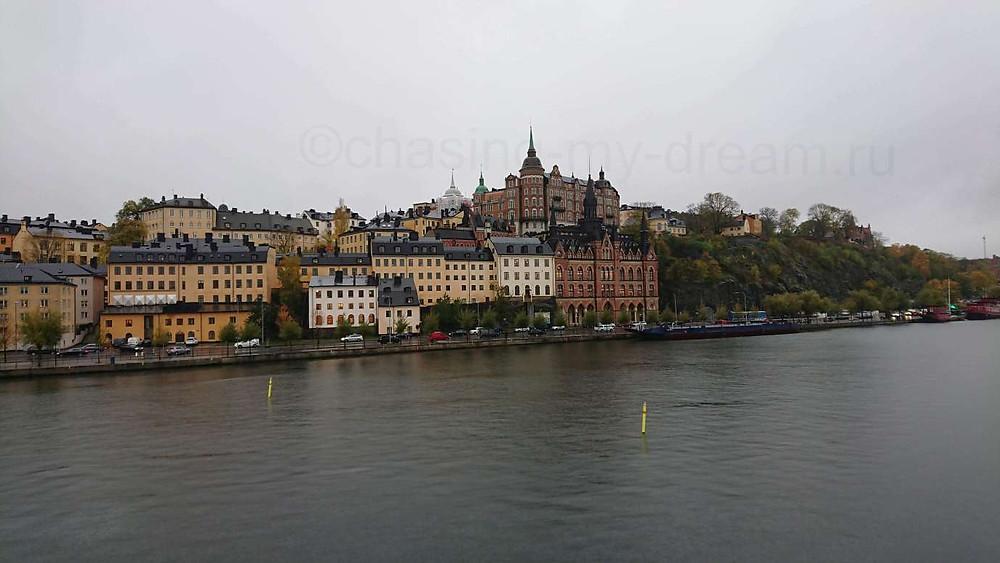 Стокгольм, вид из моего отеля на воде на город. Мои самобытные путешествия.