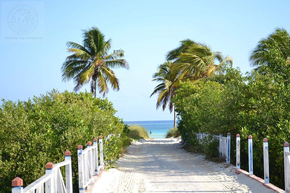 самобытно по миру на Кубе, Кайо-Коко