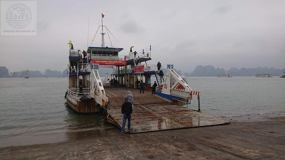 паром с острова Туан Чау на Кат Ба - самобытно по миру