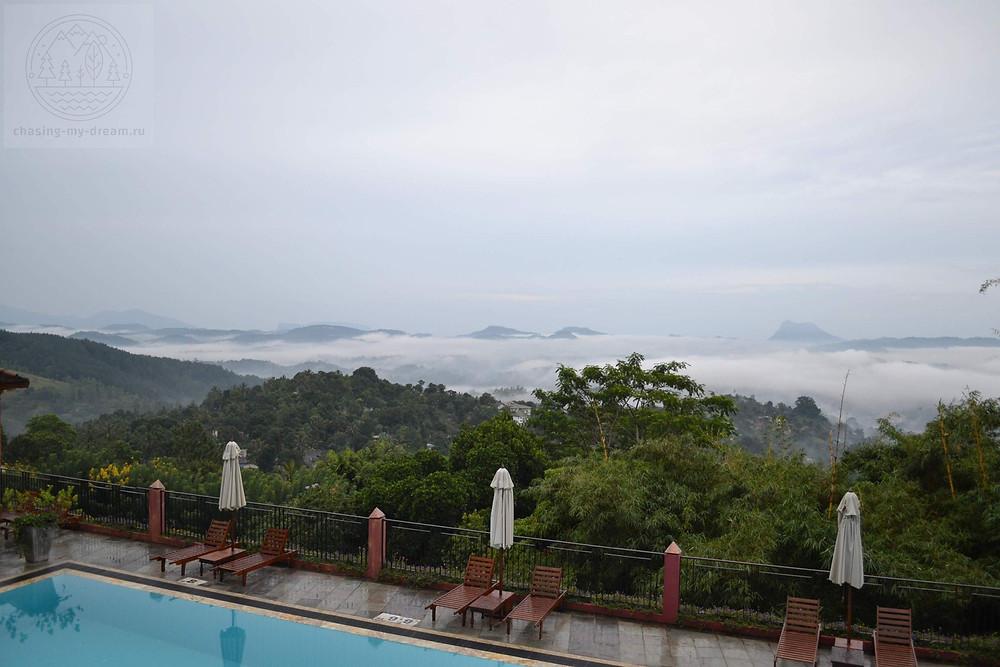 вид из отеля в облаках Amaya hills Kandy