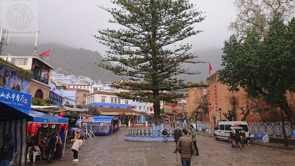 площадь голубого города Шефшауэна - самобытное путешествие по миру в Марокко