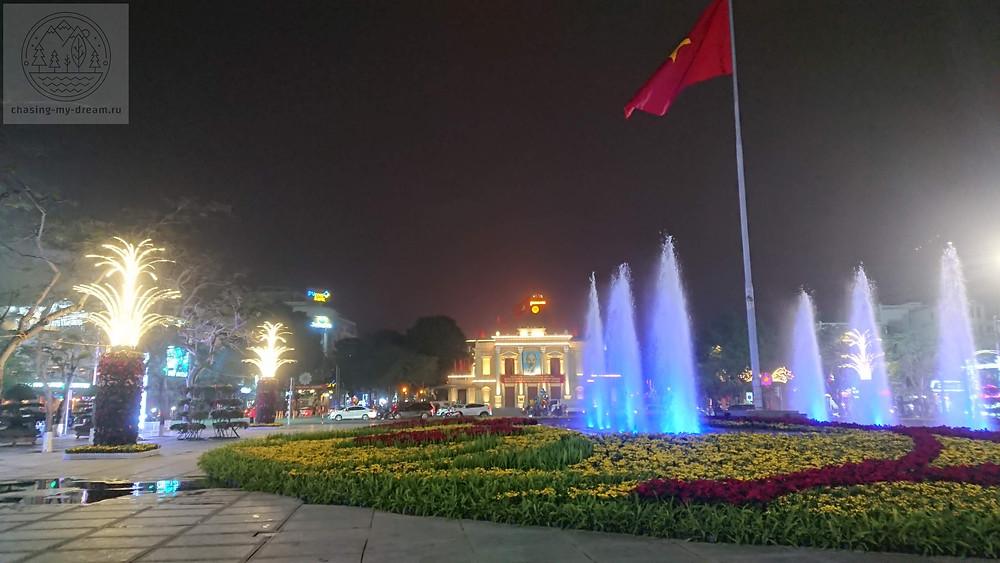 центральная площадь Хайфона - самобытно по миру