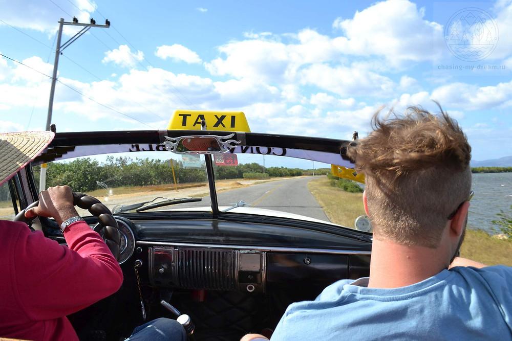 колоритное такси кабриолет на Кубе - самобытно по миру