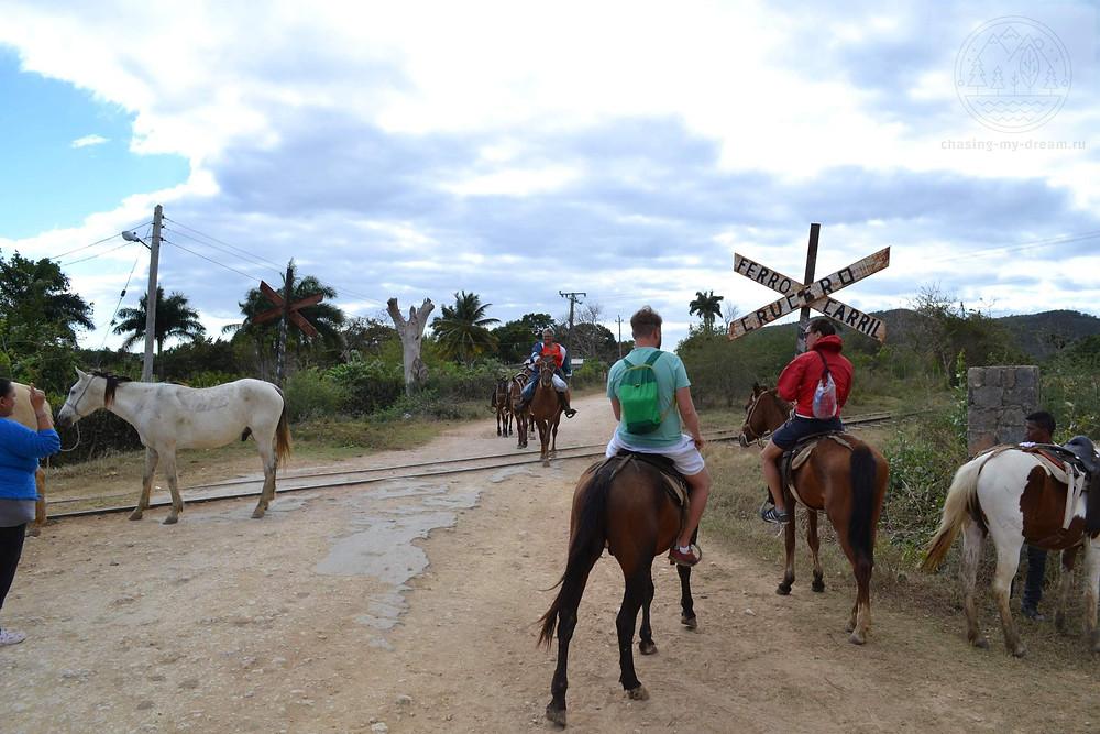 конная прогулка, Тринидад, Куба - самобытно по миру