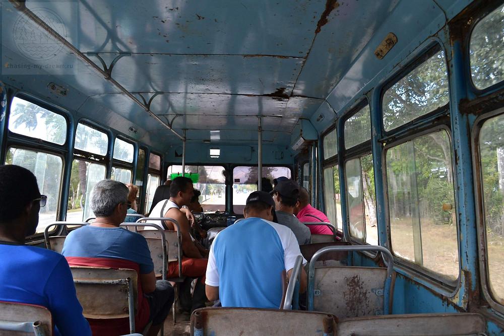 пригородный автобус на Кубе - самобытно по миру