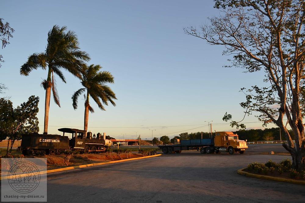 занимаемся автостопом на Кубе в Aguada de pasajeros