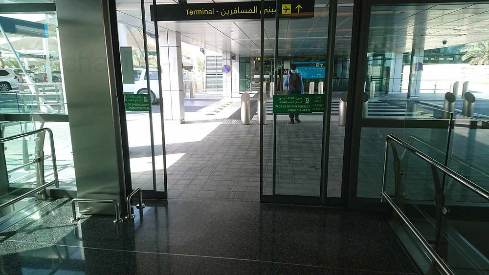 Как пройти в метро из аэропорта Дохи, Катар. Выход.