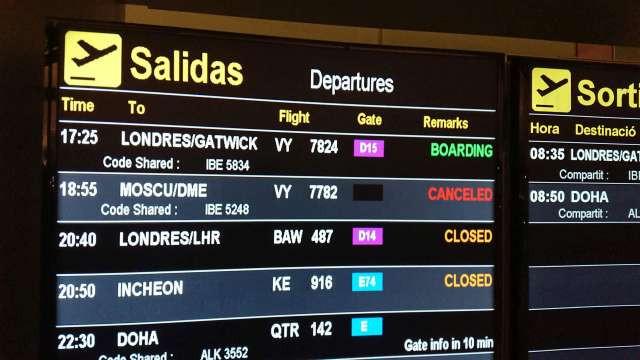 Получил компенсацию за отмененный авиарейс Vueling из Барселоны в Москву.