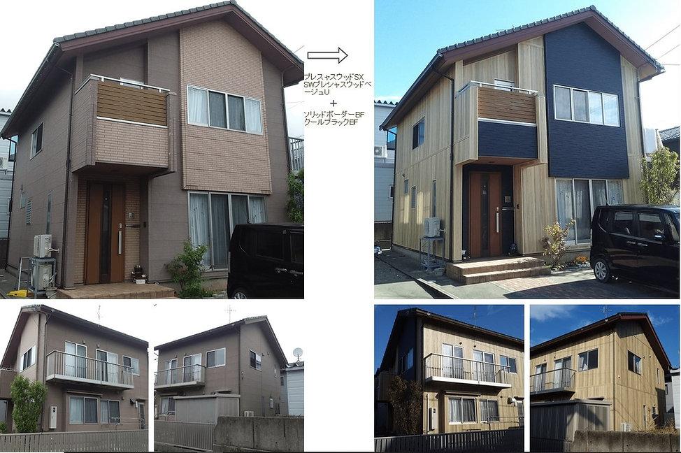 金属サイディングで既存外壁の上から上張りして新築の様に綺麗におしゃれになりました。石川県白山市の外壁リフォーム、外壁工事です。