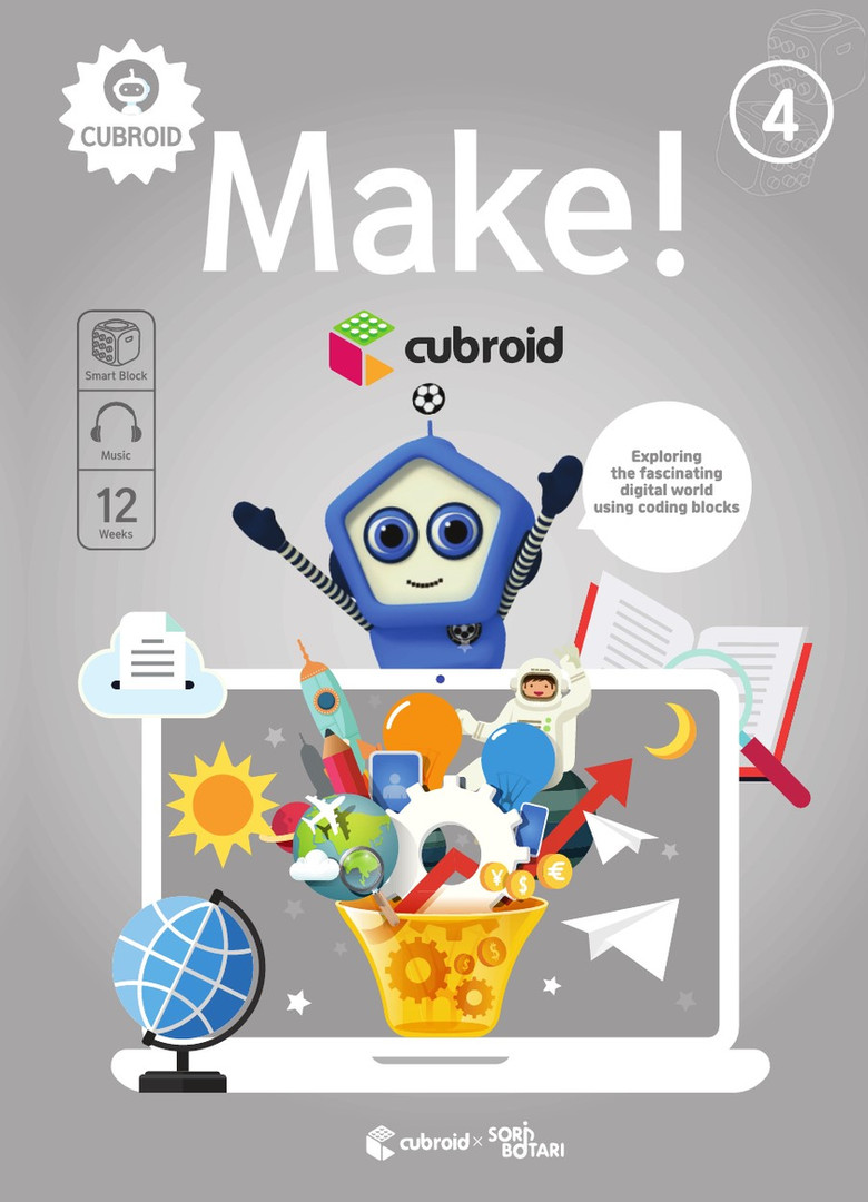 cubroid_workbook_4