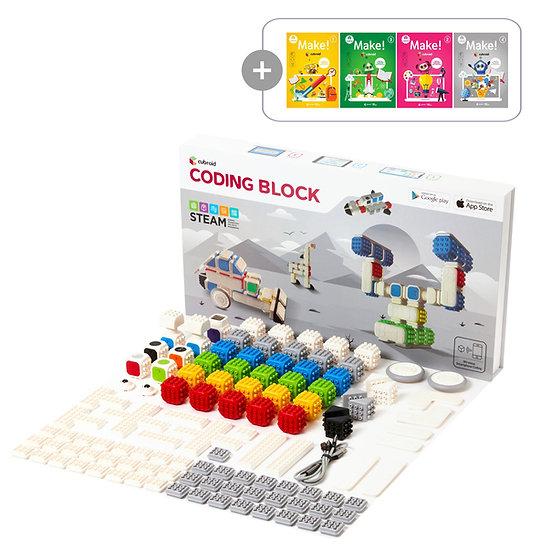 Cubroid Coding Blocks Premium Kit + 4 Workbooks
