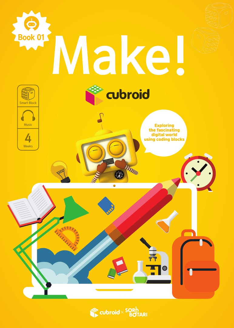 cubroid_workbook_1