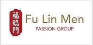 fu-lin-men-logo-2.jpg