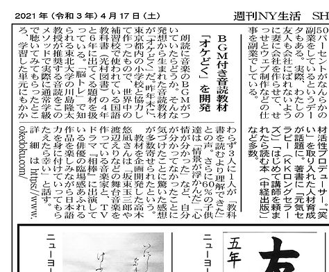 new_okedoku.jpg