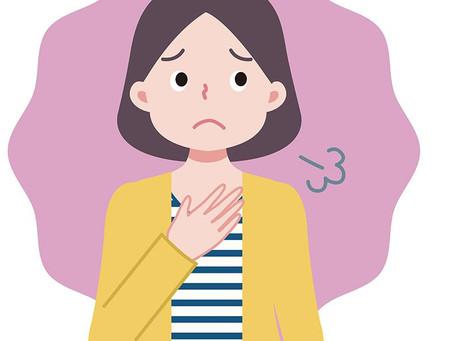 Preste atenção em si mesmo, saiba reconhecer os sintomas de ansiedade