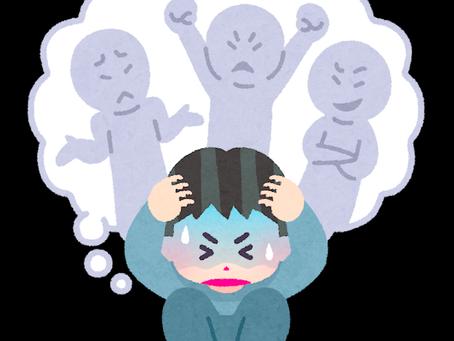 Quando aparecem sintomas de esquizofrenia?
