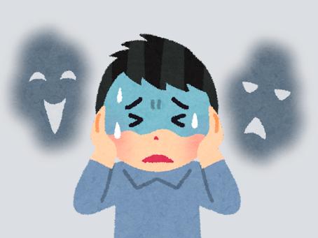 Eventos estressantes podem desencadear ou agravar a esquizofrenia