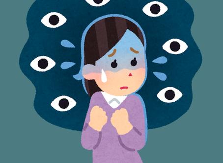 Pessoas com esquizofrenia não apresentam risco elevado de comportamento violento