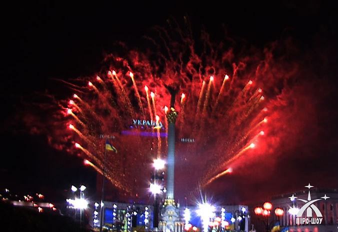 День Незалежності