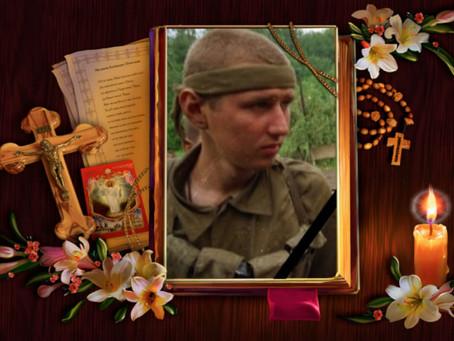 В Тульской области погиб участник боевых действий Чечни