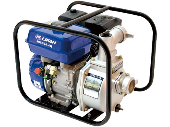 "Water Pump 2"" (50mm)"