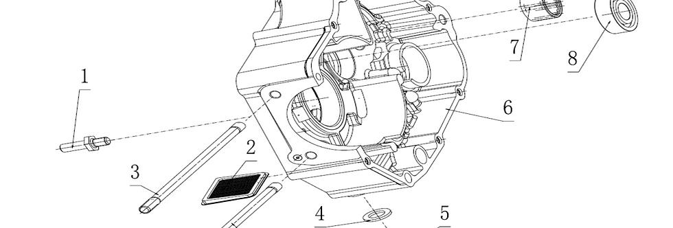 Crankcase Right