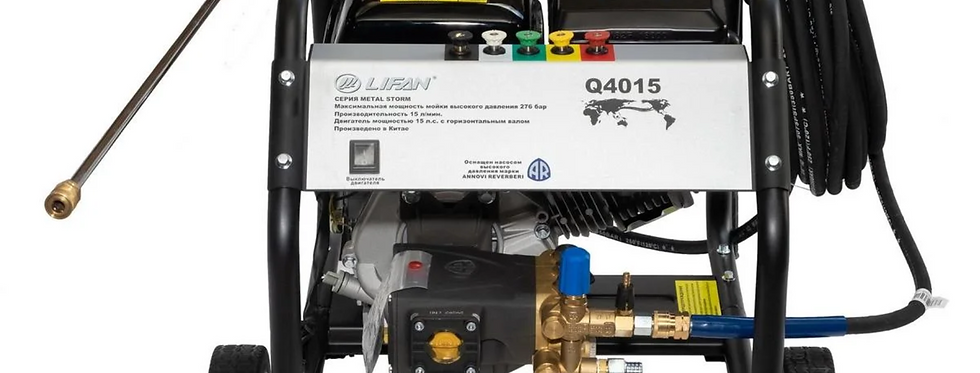 LIFAN Q4015 Pressure Washer (280Bar)