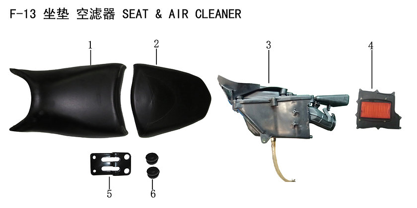 Seat & Air Cleaner