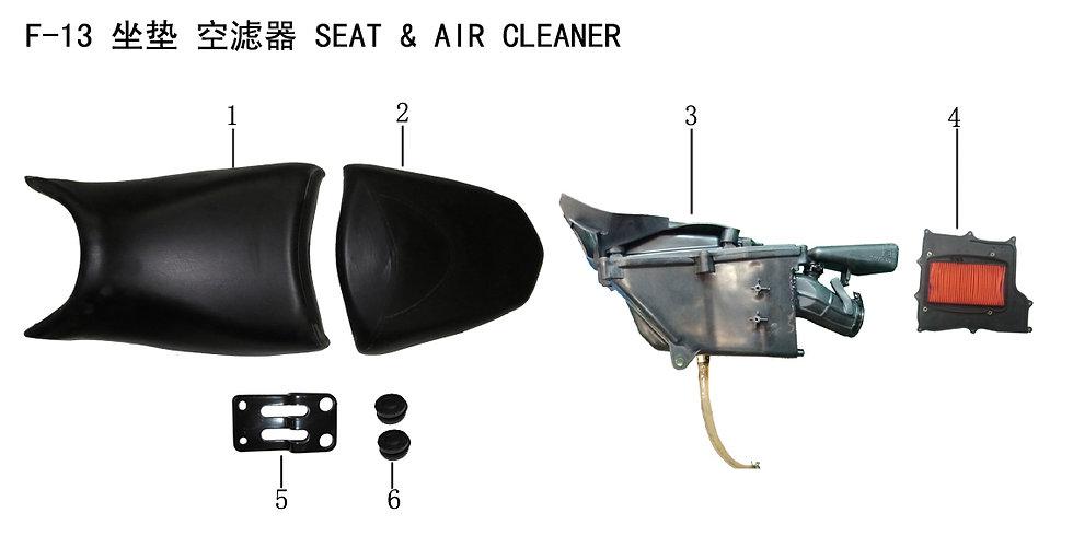 Seat & Air Filter