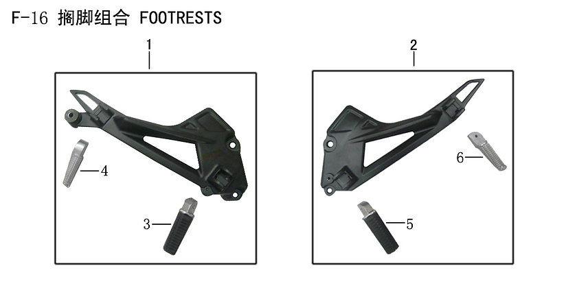 Rear Footrest
