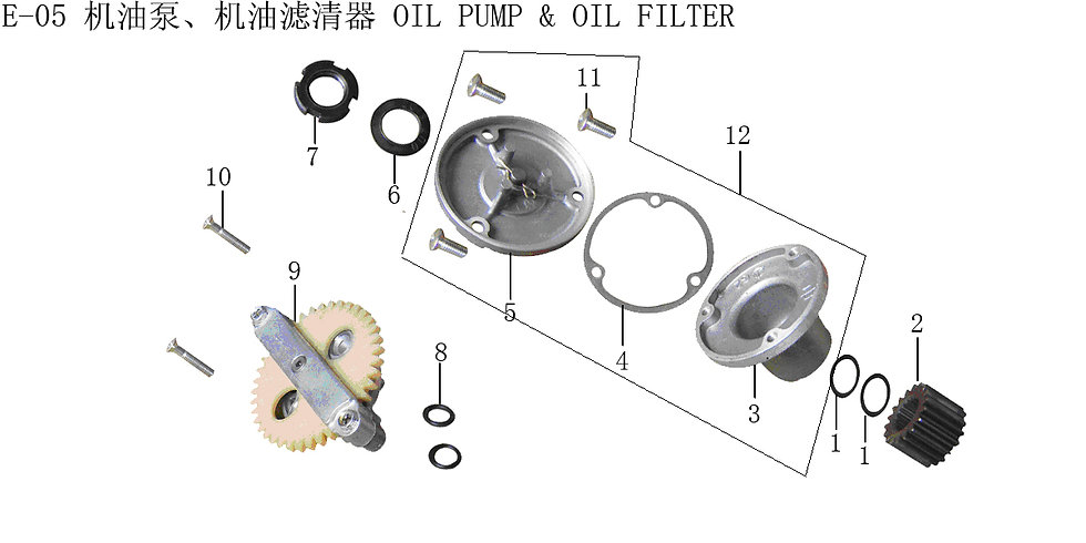 CG125-250 -Oil Pump