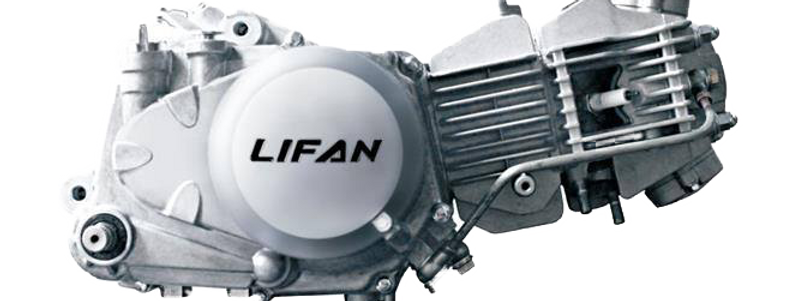 LIFAN 160cc Competition