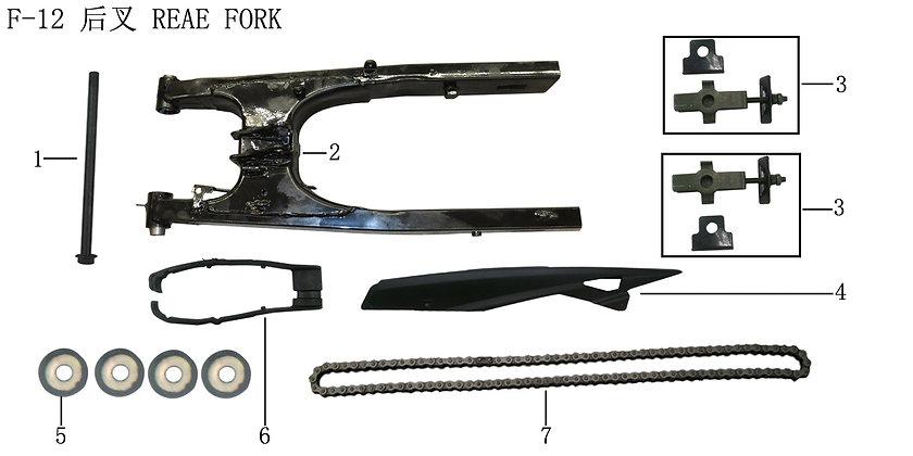 Rear Fork