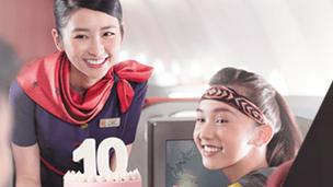 Hong Kong Airlines celebrates its 10th anniversary with InSkin's PageSkin Plus ad format