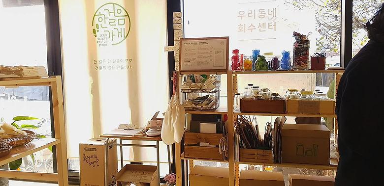 42._송정마을카페_이공.jpg