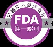 icon_fda.png