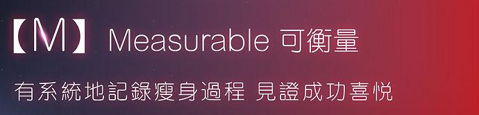 smart_banner-03.jpg