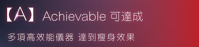 smart_banner-04.jpg