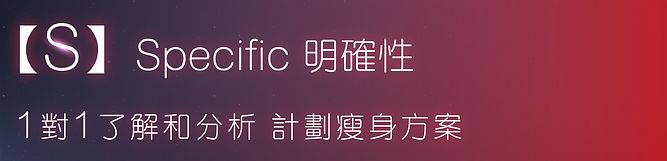 smart_banner-02.jpg