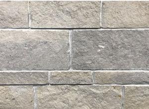 Pearl Grey Classic | Stone Veneer | Fort Collins | Castle Rock | Roca | Omaha