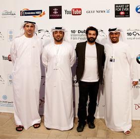 Au Dubaï Film Festival