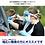 Thumbnail: フェイス シールド 10枚 まとめ買い シールドマスク フェイスガード ウイルス対策
