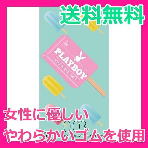【女性にやさしいやらかいコンドーム】003ミリ PLAYBOY コンドーム 3箱セット