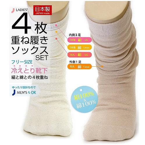 【冷え取り完全版・メンズ】冷え取りを極めるならコレ!★冷え取り靴下×3セット 奇跡のボクサーパンツ×3枚 あったか腹巻×2枚