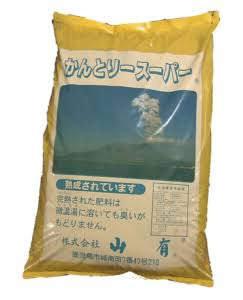 かんとりースーパー(YM肥料)20kg