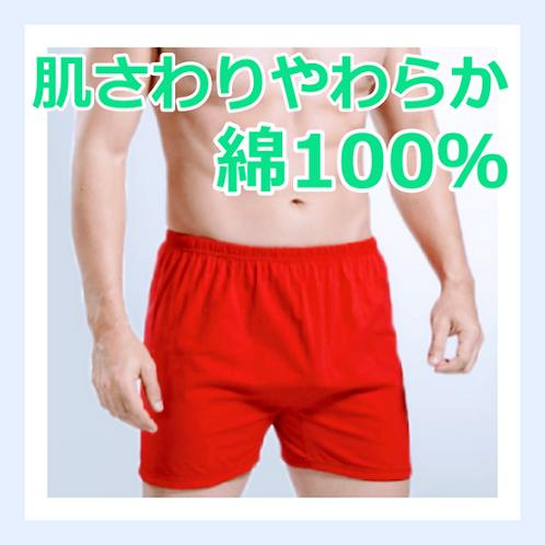 【メンズ用】開運パンツ《トランクスタイプ》赤のみ5枚セット