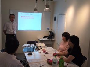 9月3日(日)アンガーマネジメント活用勉強会を開催しました