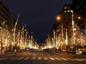 12月17日(土)年末インテグリティ・パーティ(18:30~20:30)開催します。
