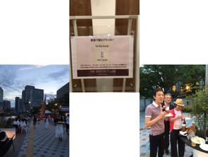 6月18日(土)英語で読むドラッカー開催しました。